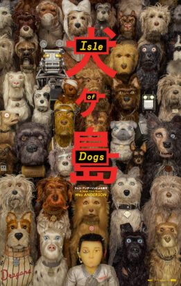 Isle-of-Dogs-poster-3-600x951